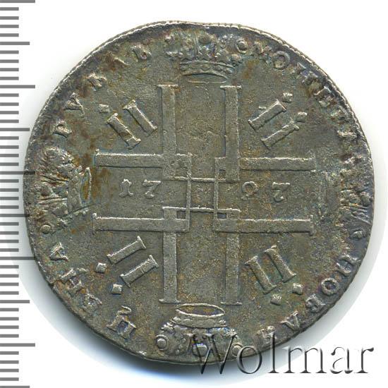 1 рубль 1727 г. Петр II. Портрет разделяет надпись. Петербургский тип