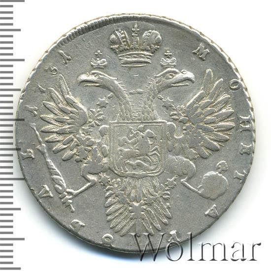1 рубль 1731 г. Анна Иоанновна. С брошью на груди. Крест державы узорчатый