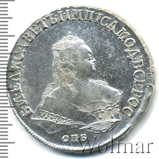 1 рубль 1751 г. СПБ. Елизавета I. Санкт-Петербургский монетный двор