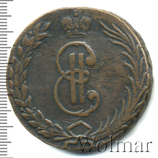 10 копеек 1767 г. Сибирская монета (Екатерина II) Без обозначения монетного двора