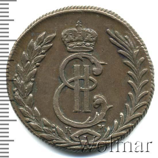 5 копеек 1779 г. КМ. Сибирская монета (Екатерина II) Тиражная монета