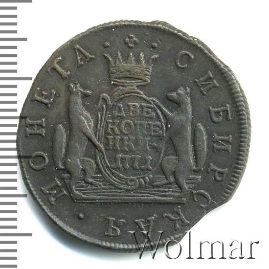 2 копейки 1771 г. КМ. Сибирская монета (Екатерина II). Тиражная монета