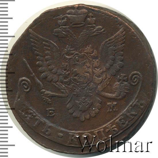 5 копеек 1781 г. ЕМ. Екатерина II. Екатеринбургский монетный двор