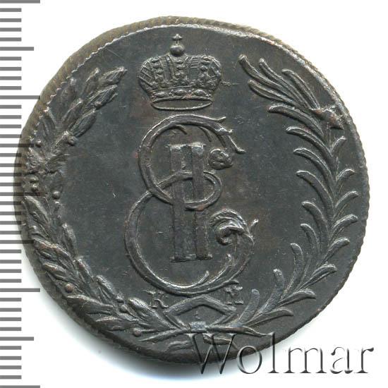 5 копеек 1775 г. КМ. Сибирская монета (Екатерина II). Тиражная монета
