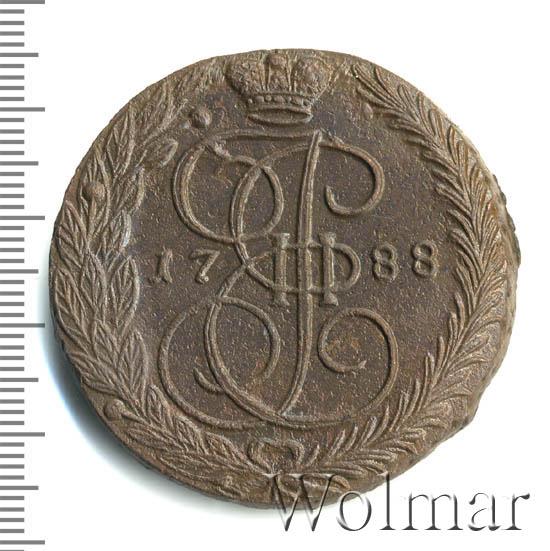 5 копеек 1788 г. ЕМ. Екатерина II. Екатеринбургский монетный двор. Орел 1789-1796. Вензель и корона больше