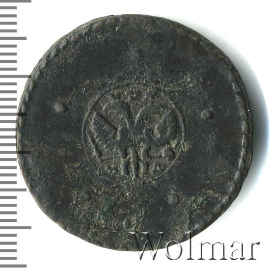 5 копеек 1725 г. МД. Петр I Год снизу вверх. Тиражная монета