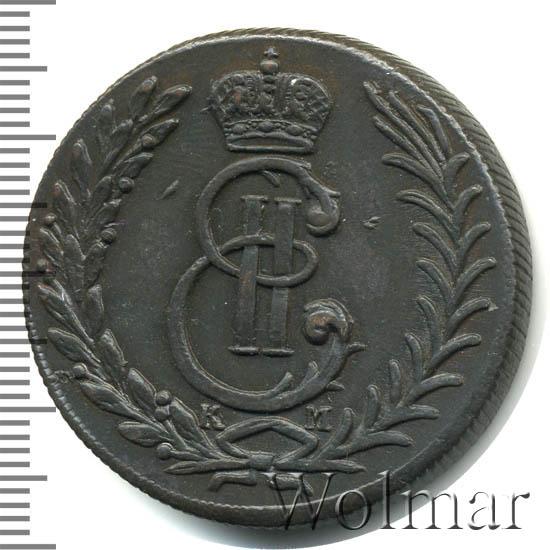 5 копеек 1777 г. КМ. Сибирская монета (Екатерина II) Тиражная монета
