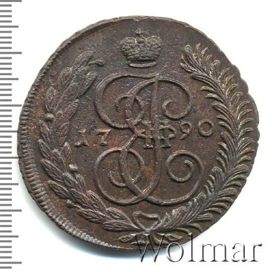 5 копеек 1790 г. АМ. Екатерина II. Аннинский монетный двор