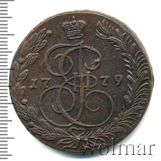 5 копеек 1779 г. ЕМ. Екатерина II. Орел 1780-1787