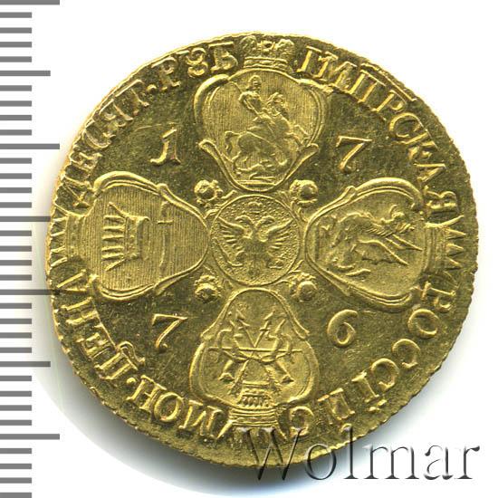 10 рублей 1776 г. СПБ. Екатерина II.