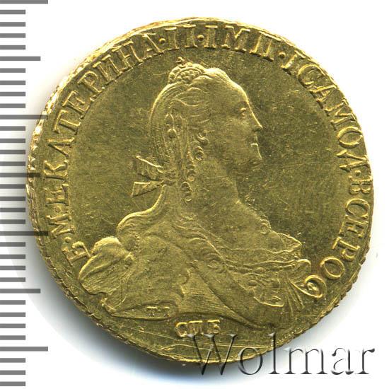 10 рублей 1776 г. СПБ. Екатерина II
