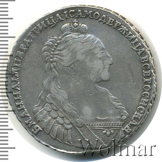 1 рубль 1736 г. Анна Иоанновна. Тип года. С кулоном на груди. 3 ленты наплечника на левом плече
