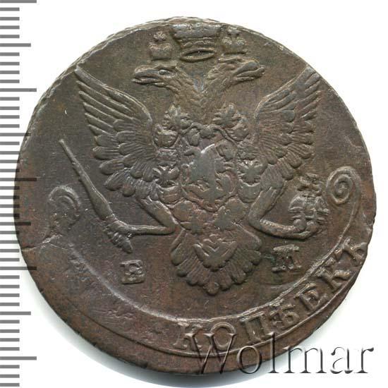 5 копеек 1786 г. ЕМ. Екатерина II. Екатеринбургский монетный двор