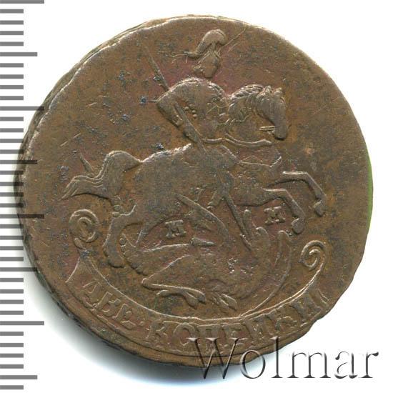2 копейки 1766 г. ММ. Екатерина II. Буквы ММ