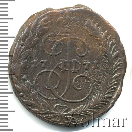 2 копейки 1771 г. ЕМ. Екатерина II