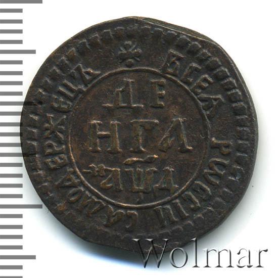 Денга 1704 г. Петр I. Всея РоссIи самодержецъ.