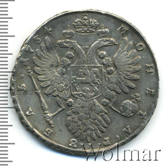 1 рубль 1734 г. Анна Иоанновна. Тип года.