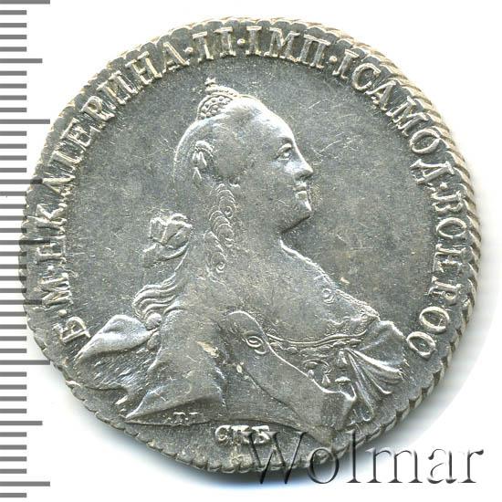 1 рубль 1771 г. СПБ ЯЧ. Екатерина II Инициалы минцмейстера ЯЧ
