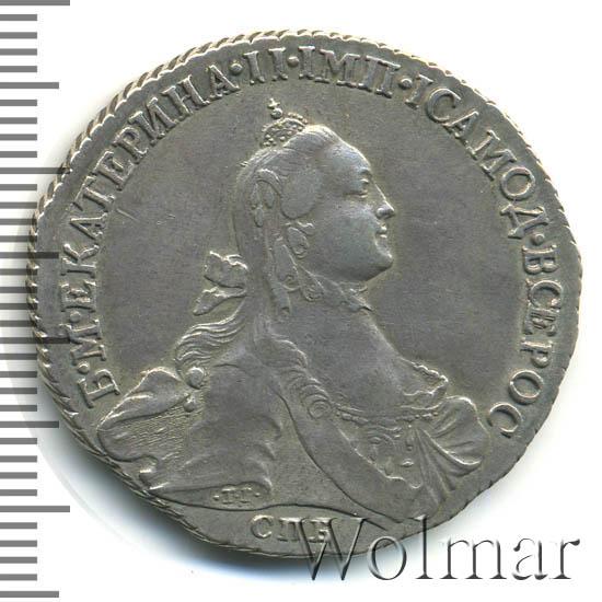 Полтина 1764 г. СПБ ЯI. Екатерина II Инициалы минцмейстера ЯI