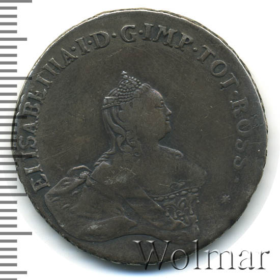 48 копеек 1757 г. Ливонезы (Елизавета I)