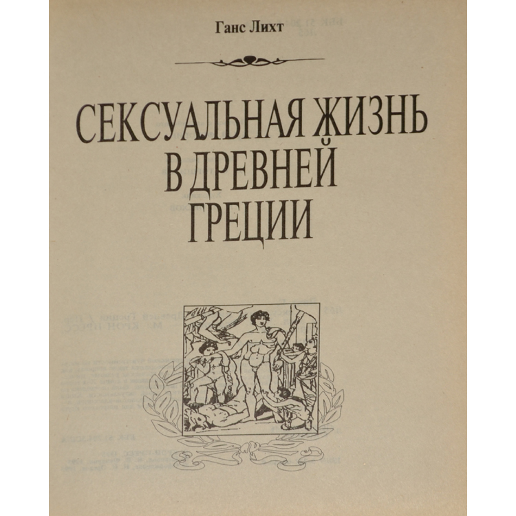 seks-bolshaya-raznitsa-v-vozraste