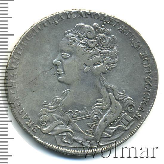1 рубль 1726 г. Екатерина I. Красный тип, портрет влево. Хвост орла широкий. 12-13 перьев в крыле орла. Тиражная монета