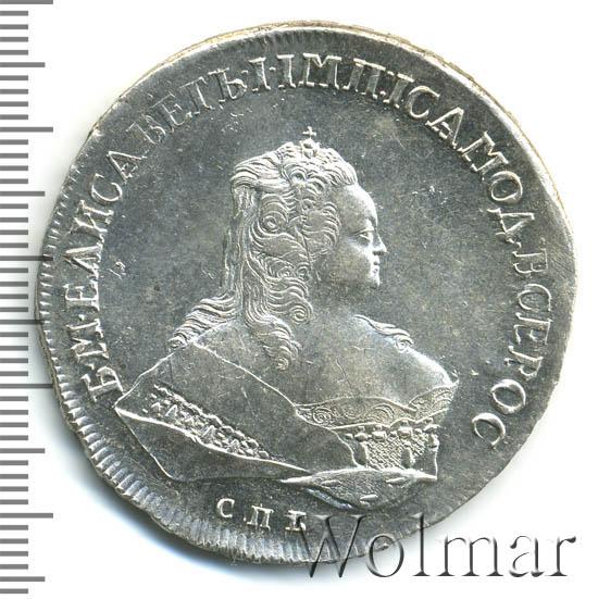 1 рубль 1752 г. СПБ ЯI. Елизавета I. Санкт-Петербургский монетный двор. Инициалы минцмейстера ЯI