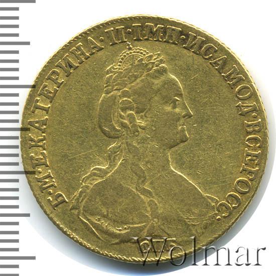 10 рублей 1779 г. СПБ. Екатерина II