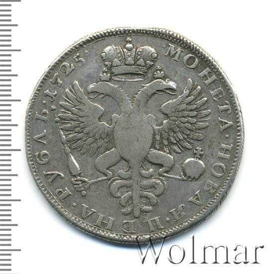 1 рубль 1725 г. Екатерина I. Траурный. Над головой точка.