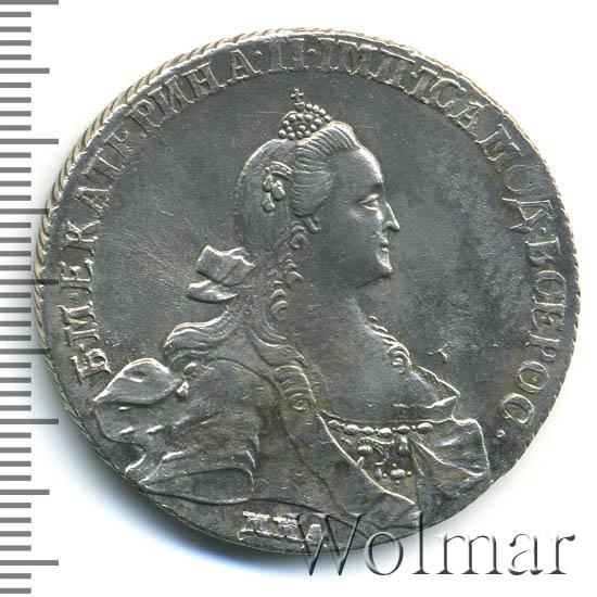 1 рубль 1768 г. ММД EI. Екатерина II. Красный монетный двор. Портрет шире. Инициалы минцмейстера EI