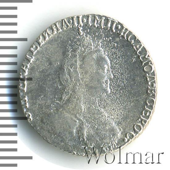 Гривенник 1784 г. СПБ. Екатерина II. Тиражная монета