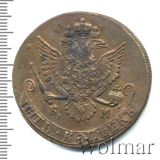 5 копеек 1781 г. КМ. Екатерина II. Сузунский монетный двор