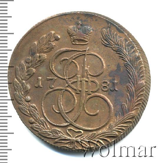 5 копеек 1781 г. КМ. Екатерина II Сузунский монетный двор