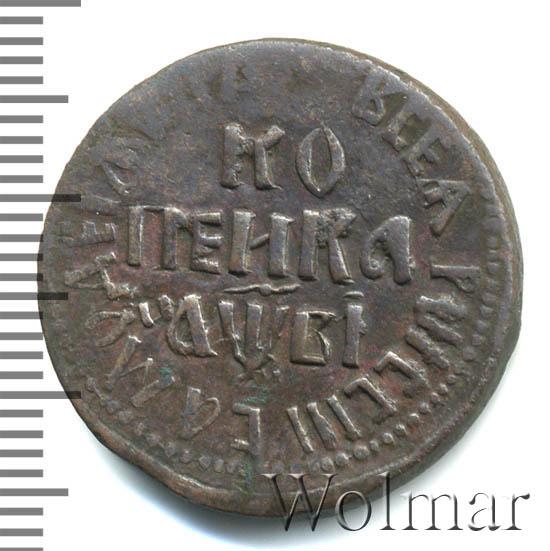 1 копейка 1712 г. БК. Петр I. Набережный монетный двор