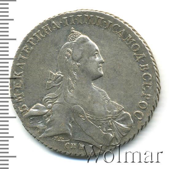 1 рубль 1767 г. СПБ АШ. Екатерина II. Санкт-Петербургский монетный двор. Инициалы минцмейстера АШ