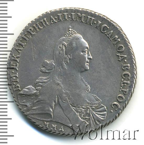 1 рубль 1767 г. ММД EI. Екатерина II. Красный монетный двор. Портрет шире