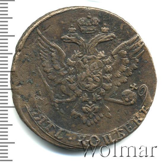 5 копеек 1760 г. Елизавета I. Без обозначения монетного двора