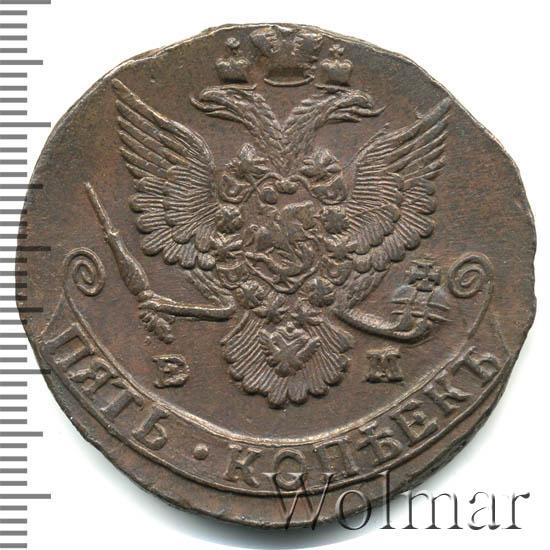 5 копеек 1785 г. ЕМ. Екатерина II. Екатеринбургский монетный двор