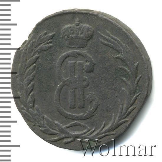 2 копейки 1766 г. Сибирская монета (Екатерина II) Гурт надпись и ромбы