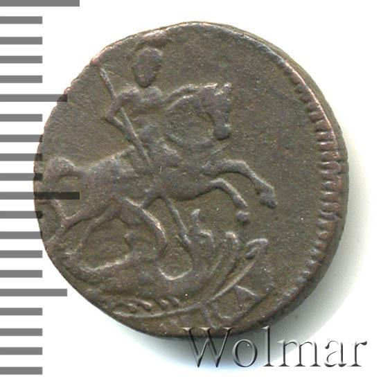 Полушка 1759 г. Елизавета I.