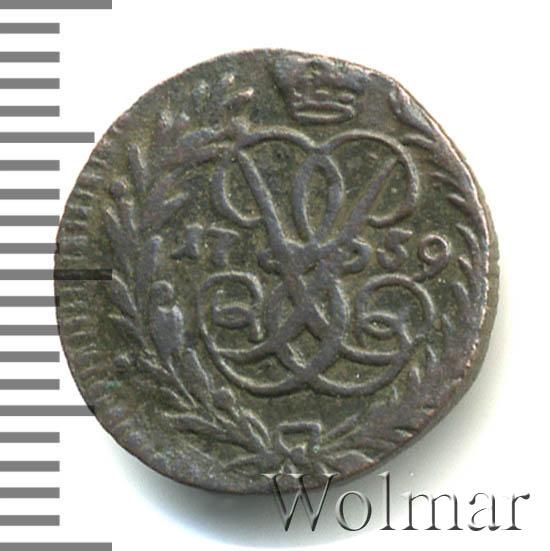Полушка 1759 г. Елизавета I