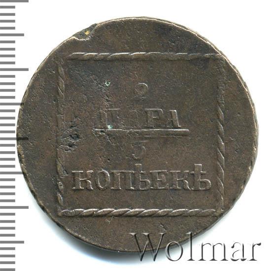 2 копейки 1774 г. ЕМ. Екатерина II.