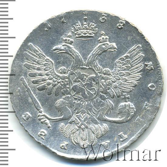 1 рубль 1738 г. Анна Иоанновна. Красный тип. Корона меньше