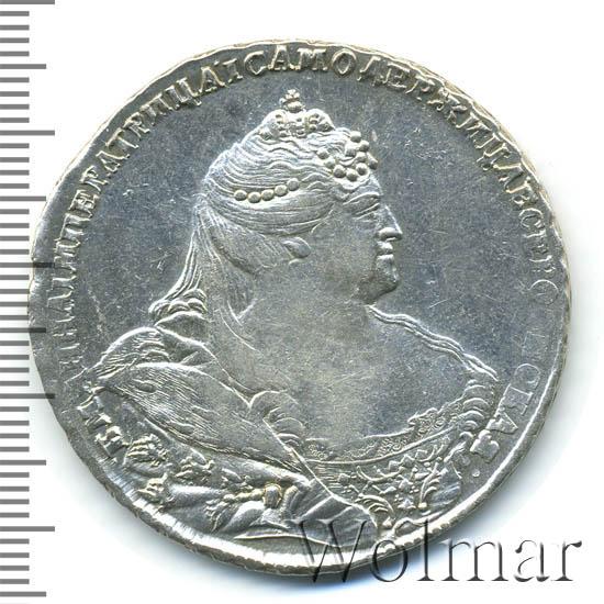 1 рубль 1738 г. Анна Иоанновна Красный тип. Корона меньше