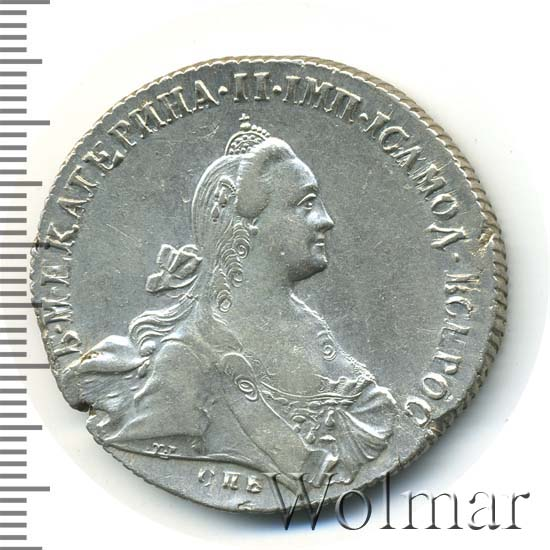 1 рубль 1771 г. СПБ АШ. Екатерина II. Инициалы минцмейстера АШ