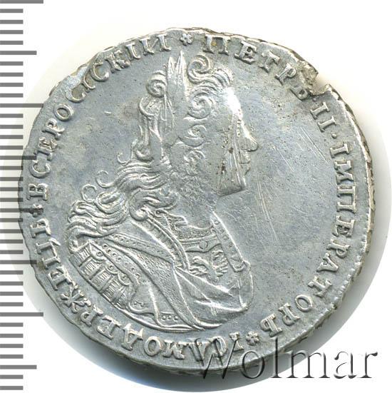 Полтина 1728 г. Петр II Красный тип.