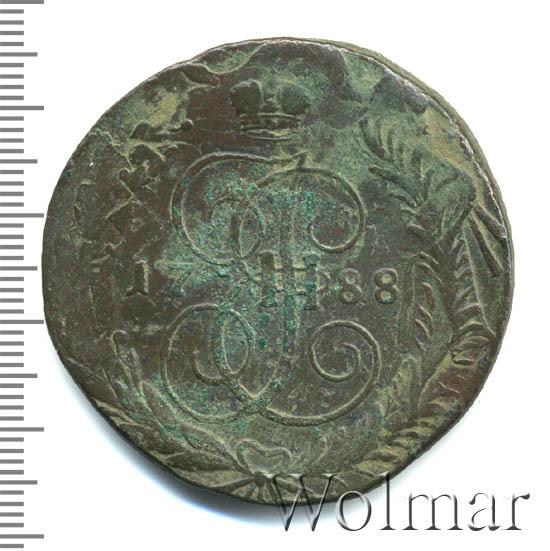 5 копеек 1788 г. СПМ. Екатерина II Санкт-Петербургский монетный двор