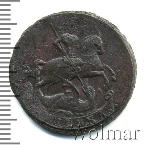 1 копейка 1760 г. Елизавета I.