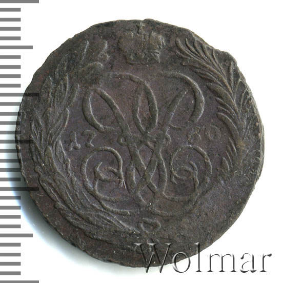 1 копейка 1760 г. Елизавета I