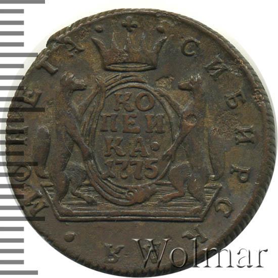 1 копейка 1775 г. КМ. Сибирская монета (Екатерина II). Тиражная монета